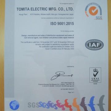 ISO2001 2015 登録証 (002)